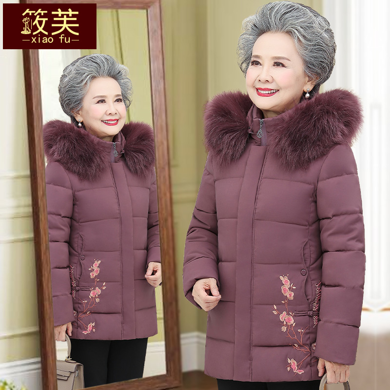 Middle-aged and old people winter dress womens cotton coat 60 years old 70 mother down cotton clothing old man clothes grandmother thick cotton wool