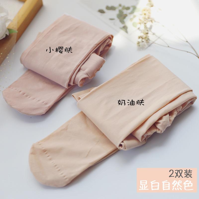 Bas femmes printemps et automne de couleur viande leggings femmes même épais automne hiver chaussettes nues surnaturelles JK jambe nue artefacts minces