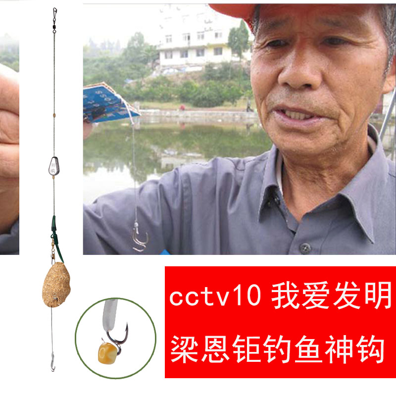 Liang Enyi, I love to invent the authentic fishing god, hook river, still fishing, tied double hook, Iseuni, anti-hanging female hook