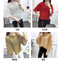 Thin fats code-openwork blouse womens summer mm loose short-sleeved knit shirt fat sister 200 kg batwing coat