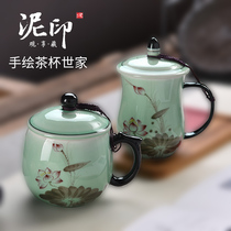 Tea cup ceramic with cover filter Longquan celadon office womens water cup tea cup retro lotus with handle cup