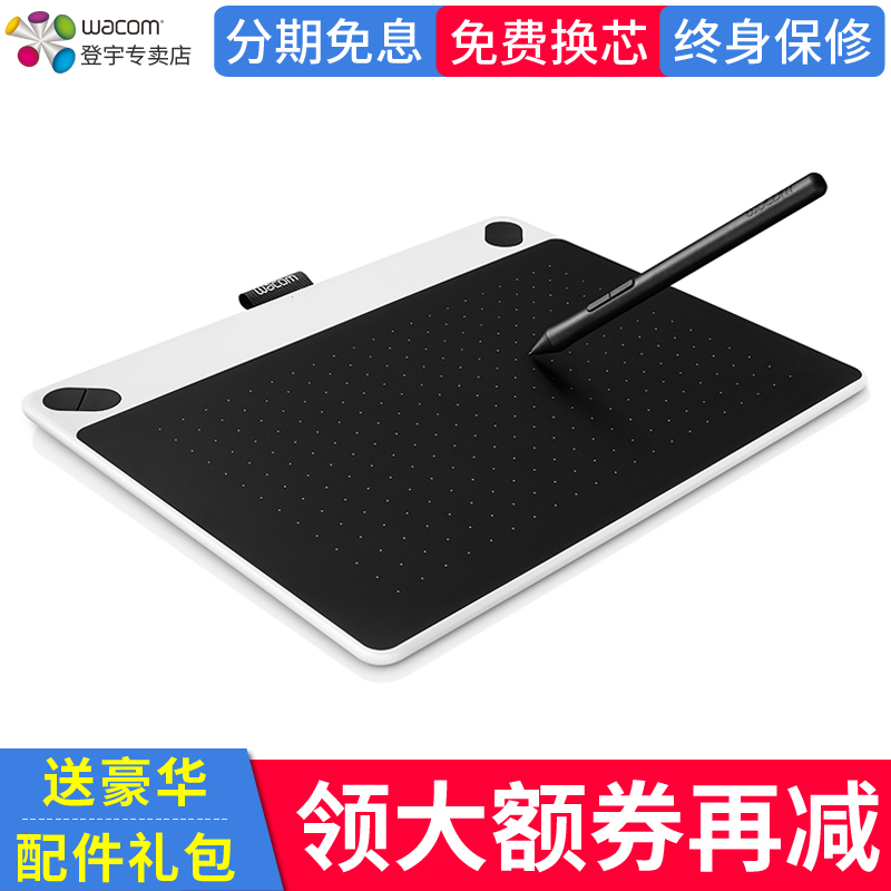 Wacom Tablet CTL-690 Intuos Wireless Hand Painted Board Computer Drawing Board Tablet Electronic Drawing Board