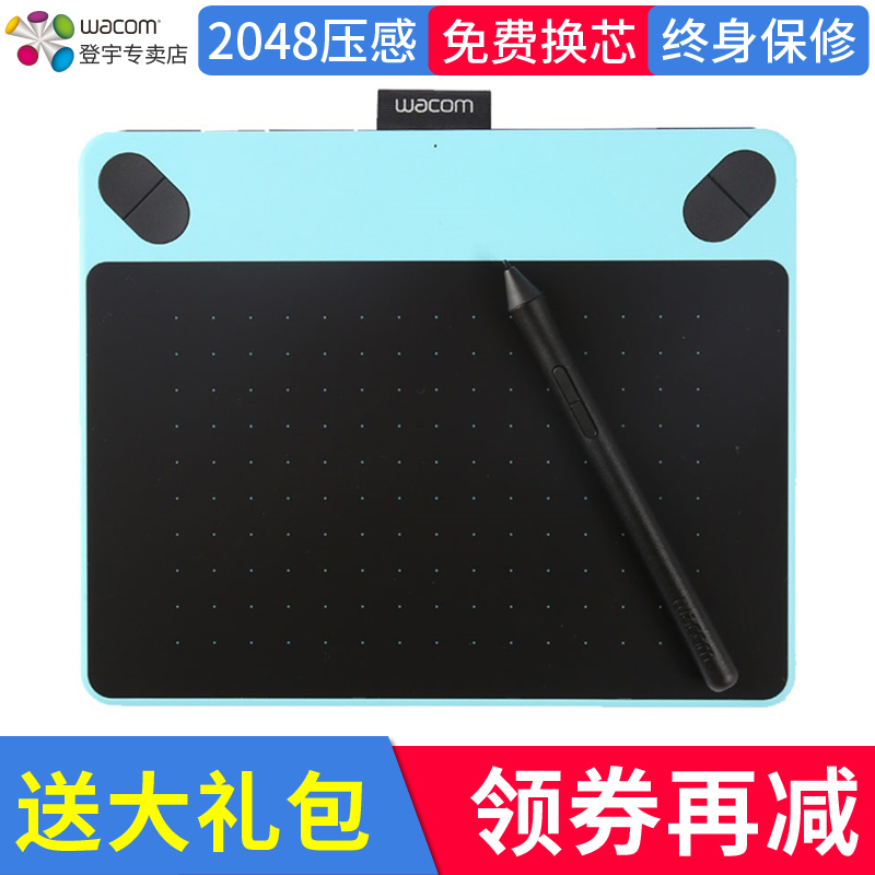 Wacom Tablet CTL-490 hand-painted plate Intuos Wireless Tablet Electronic drawing board Computer drawing board