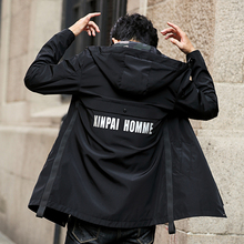 New autumn men's jacket autumn suit spring and autumn middle and long style windbreaker student Korean fashion jacket
