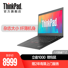 ThinkPad x390 20q0a00ecd Intel Core i7 13.3 \