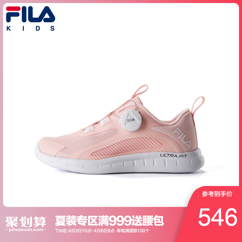 FILA kids' Shoes Boys' and girls' running shoes spring / summer 2020 new breathable training shoes children's shoes
