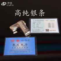 Silver bar 9999 oxygen-free pure silver ingot casting block collection investment silver block solid high purity brick spot silver ingot