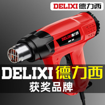 Delixi hot air gun small film portable baking high-power electronic maintenance heat shrinkable film Industrial hair dryer baking gun