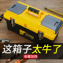 Hardware household toolbox plastic large small medium portable electrician multi-functional repair car box storage box