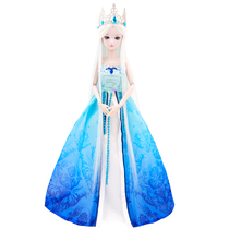 Yeroli Doll Girl simulation doll Yeroli Ice Princess Doll Dress Night Laurie Elf Dream 29CM