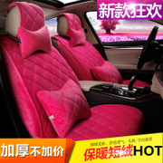 The new winter warm winter seat car seat down short plush car sets all Unisex seat in Changan