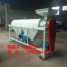 Black bean dust removal and polishing machine