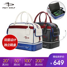 PT New Golf Clothes Pack, Men and Women's Double Shoe Pack, Black and White Handbag, Accept Pack and Clothes Pack