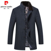 Pierre Cardin woolen coat men's dad in the long section of the Diaolou collar collar middle-aged wool cashmere coat