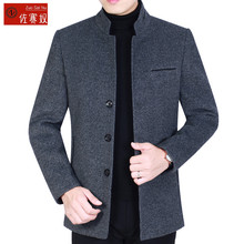 Jacket Men Spring and Autumn Mid-aged Wool Fabric Men Leisure Dad Men's Collar Jacket 30/40/50 Years Old