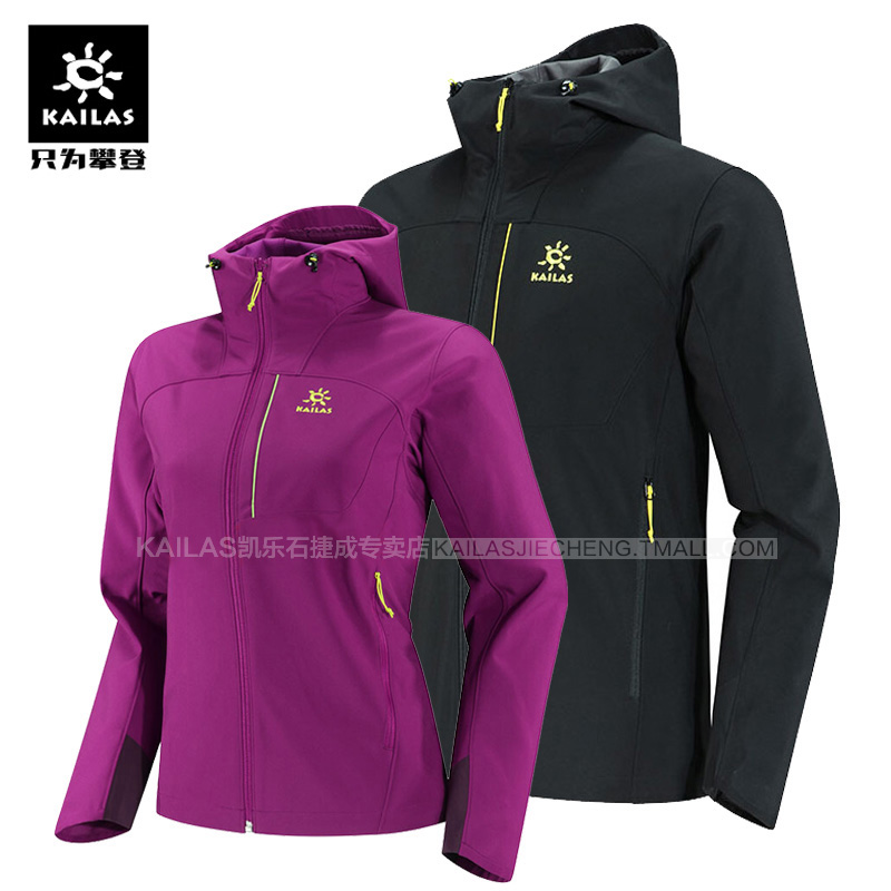 Kaile stone KAILAS men and women models hooded windproof jacket - Yu Feng Fleece soft shell clothing KG210138