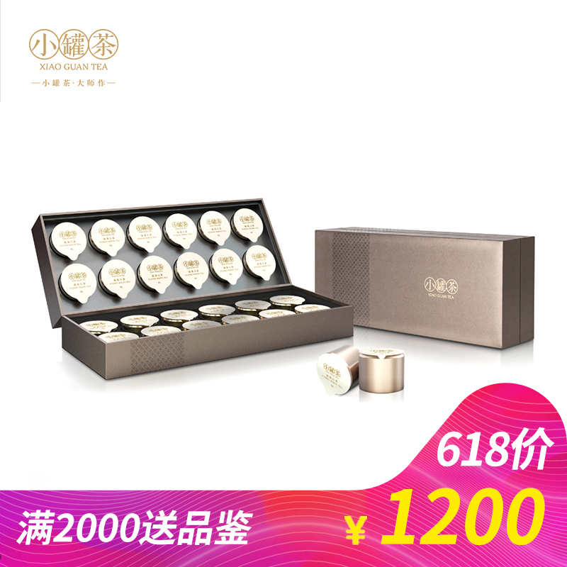 Small pot of tea Premium Fuding White Tea White Million Silver Needle Toad Silver Needle Tea Gift Box SF 96g