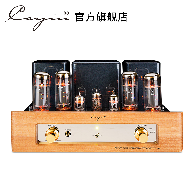Cayin MT-35 MK2 Keynesbach Fever Electron Tube EL34 Combined Vacuum Tube Power Amplifier