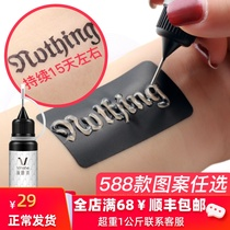 Juice tattoo paste waterproof lasting men and women template semi permanent tattoo stickers Hina not permanent 1 year tattoo pattern