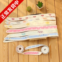 2 loaded cotton newborn baby holding tied with a fixed hand and foot waist swaddle band extended wide tether