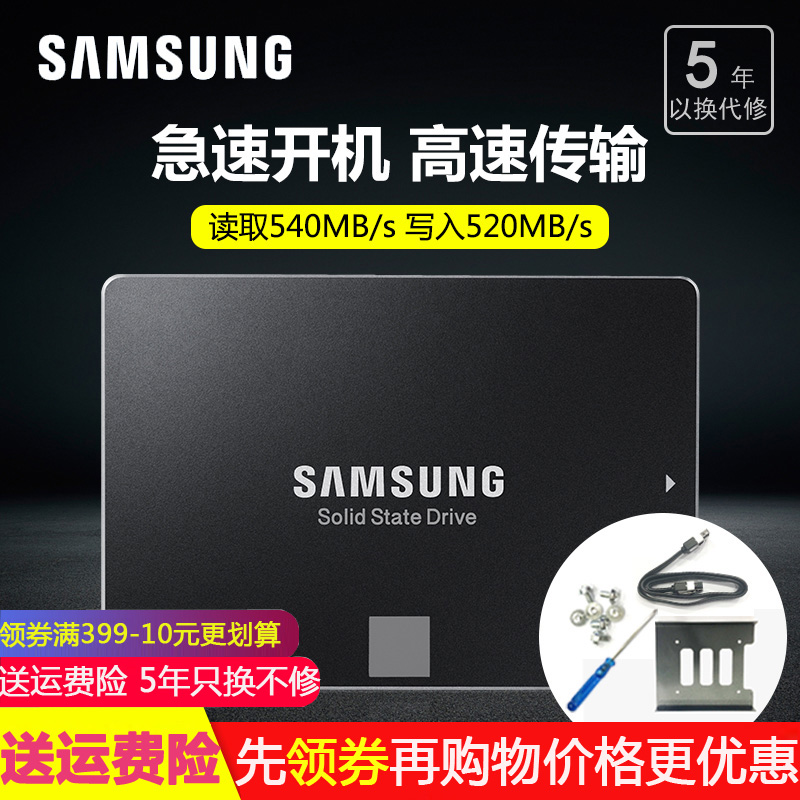 [The goods stop production and no stock]Samsung/Samsung MZ-75E250B/CN 850EVO 250G Notebook Desktop SSD