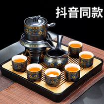 Small set of tea sets Household living room Lazy tea artifact Automatic teapot Gongfu tea cup High-grade light luxury Chinese style
