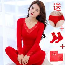 Эта жизнь большой красный осенние брюки женщины тонкий раздел свадебное дно обтягивающее термобелье костюм мужской хлопчатобумажный свитер