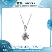 Pandora pandora official website 925 Silver Crystal Daisy zt0745 Necklace Set elegant and romantic