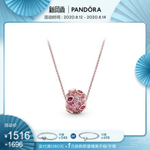 Pandora Pandora's official website Sweet Hickey ZT0521 Necklace Set Romantic Gift