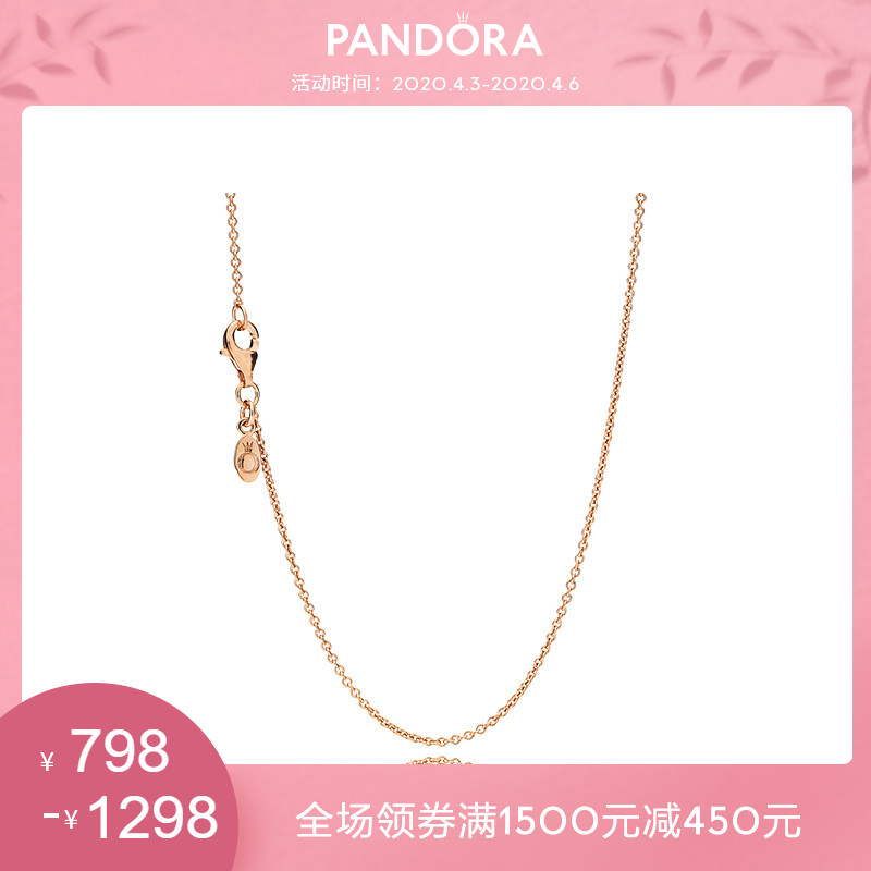 Pandora Pandora Rose Golden Necklace 580413 Simple Base Chain Hanging Jewelry Clavicle Chain Woman