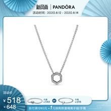 Pandora Pandora shiny hexagonal honeycomb necklace 925 silver 398787C01 trend female