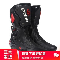 PRO motorcycle boots riding shoes mens four seasons racing long boots anti-fall riding racing boots motorcycle shoes wear