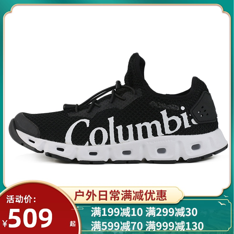 Colombian mens shoes 2021 summer new outdoor sneakers hiking shoes wear-resistant brook shoes DM0133012