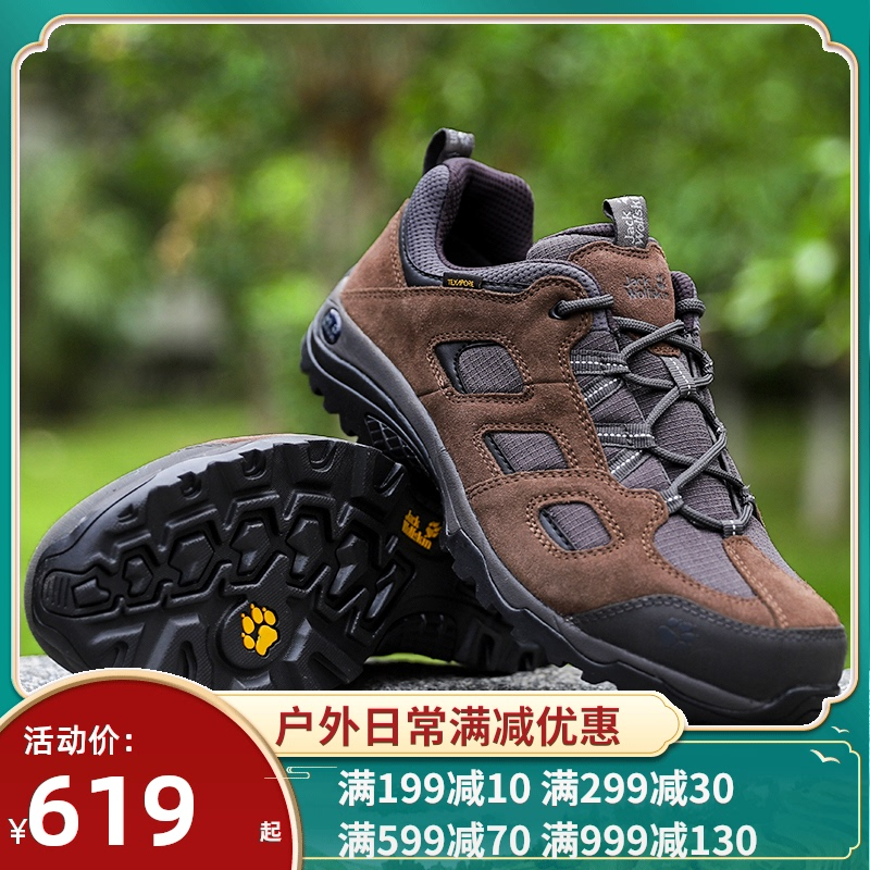 Wolf claw official flagship store mens shoes hiking shoes 2021 summer new outdoor shoes climbing shoes cross-country running shoes