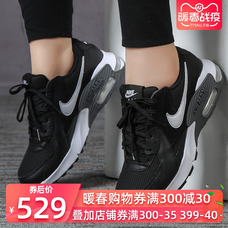 Nike Nike women's shoes spring 2020 new sports shoes air max air cushion running shoes trend cd5432