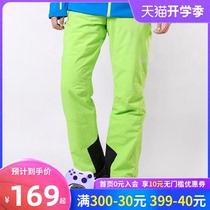 MCKINLEY Ski Pants Mens 2020 Summer New Outdoor Pants Sports Bag Windproof Ski Pants 256993