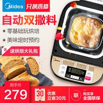 Машина хлеба красоты домочадца автоматическая небольшая и лапша заквашенная умная машина булочки многофункциональная официальная аутентичность завтрака