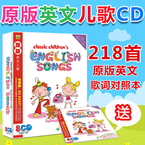 Childrens original English childrens song CD CD English classic early learning song CD car music non-DVD disc