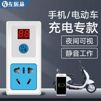 Электрический аккумулятор для зарядки мобильного телефона электронный таймер обратного отсчета переключатель розетки автоматическое отключение питания интеллектуальная защита от перезарядки
