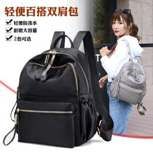 Shoulder bag female Oxford cloth wild trend small backpack