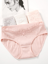 Pregnant womens underwear cotton cotton low-waisted late pregnancy early pregnancy early female antibacterial shorts wearing underwear in the initial pregnancy