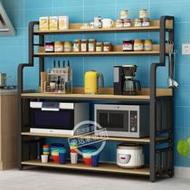 Рисовая кухонная подставка напольная многослойная полка для хранения микроволновая печь духовка посуда шкаф стеллаж для хранения ценность