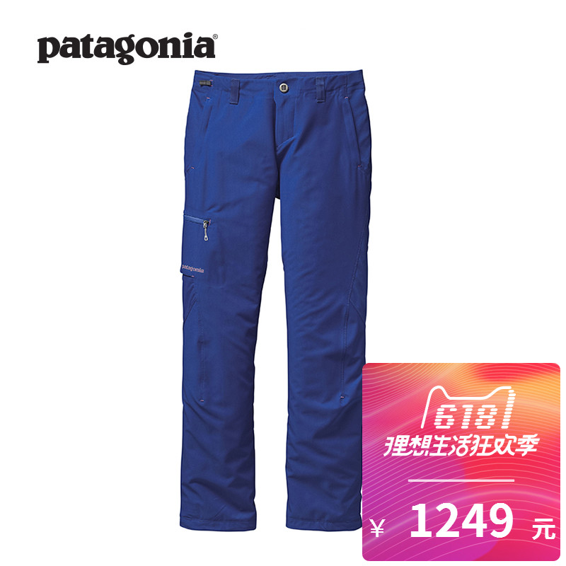 Snow outdoor Patagonia/ Patagonia 83065 Women wear weatherproof outdoor soft shell pants