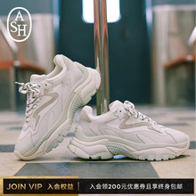 Ash women's shoes new adict series fashionable high low top sports shoes small white shoes couple's old dad shoes