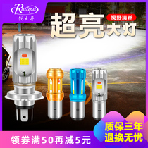 Sharp motorcycle bulb headlights modified super bright strong light explosion flash scooter electric car led lights headlights
