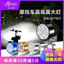 Ruilipu motorcycle headlights Electric car headlights modified reversing strong light LED spotlights Super bright strong light external