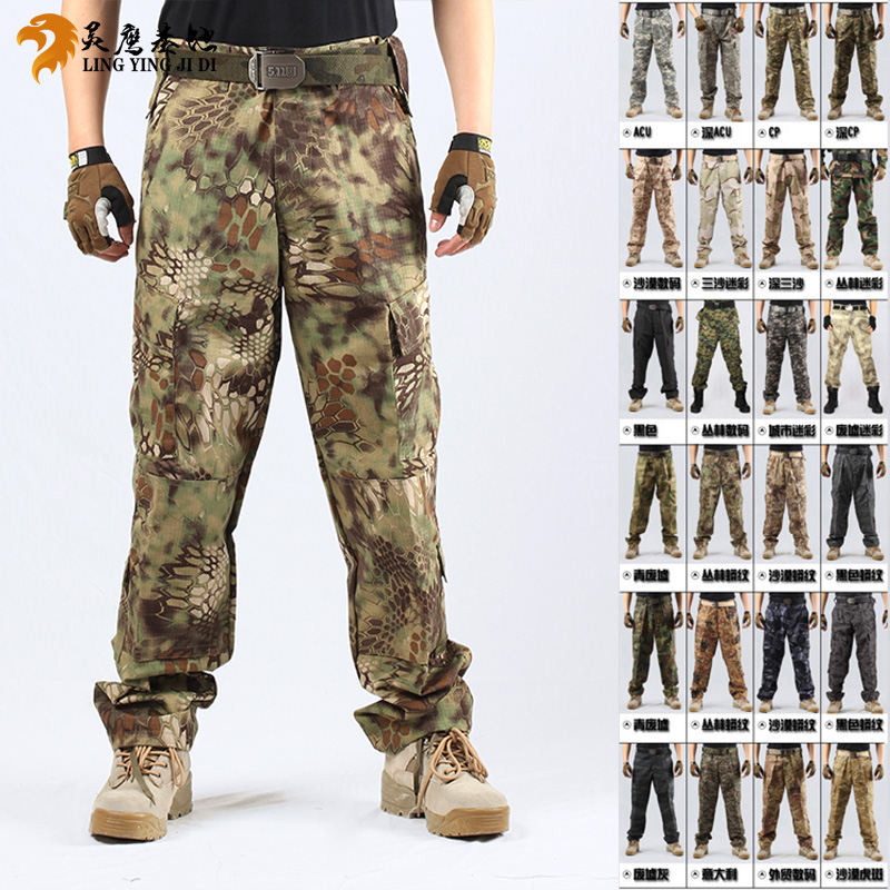 Eagle Camouflage Trousers Men's Tactical Trousers Sports Leisure Loose Straight Trousers Army Trousers Training Trousers