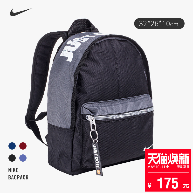Nike nike children's backpack sports outdoor mountaineering travel pupils mini bag genuine men and women