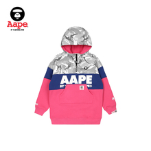 AAPE children's clothing autumn and winter ape face badge letter print color contrast panel camouflage Hoodie and plush sweater 8335xxd