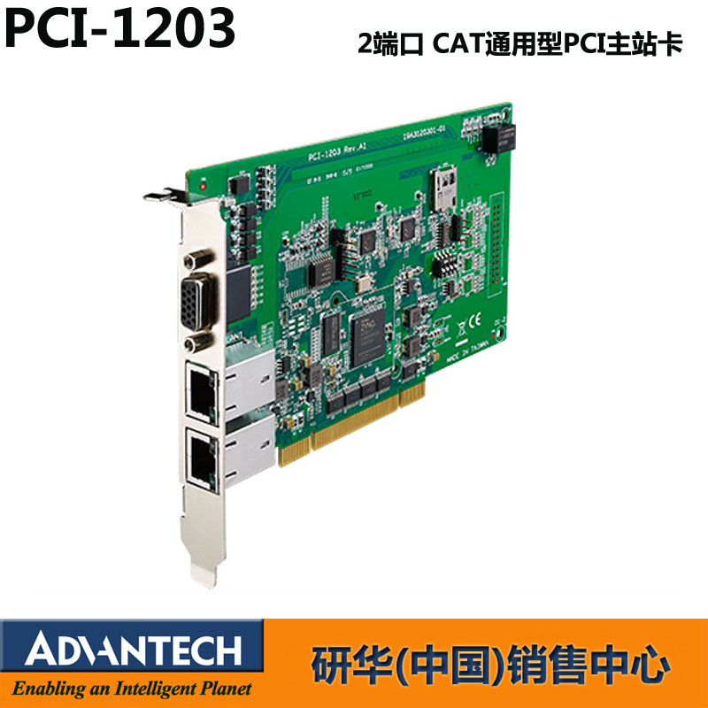 Yanhua PCI-1203-10AE Distributed Motion Control Card 2 Port EtherCAT Universal PCI Master Card